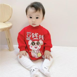 Summer new bodysuits from March to June, male and female baby cute rat clothes wholesale NHTV207606's discount tags