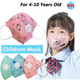 Disposable children's mask with breathing valve N90 melt-blown cloth dustproof five-layer protective mask 4-10 years old NHAT207729