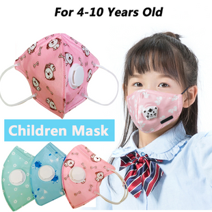 Disposable children's mask with breathing valve N90 melt-blown cloth dustproof five-layer protective mask 4-10 years old NHAT207729's discount tags