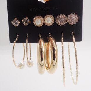New fashion 6 pairs of earrings set earrings peach heart diamond earrings wholesale NHDM207741's discount tags