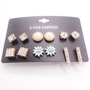 New fashion set with rhinestone flowers and pearl earrings 6 pieces set wholesale NHDM207742's discount tags