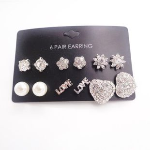 New fashion earrings 6 pairs earring set for women wholesale NHDM207743's discount tags