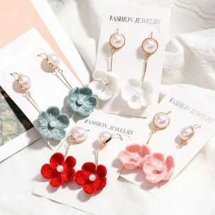 fashion alloy inlaid pearl cotton thread flowers and flowers  Korean earrings nihaojewelry wholesale  NHJE215123's discount tags