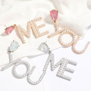 fashion exaggerated big letters ME letters YOU alloy diamond inlaid pearl asymmetric earrings nihaojewelry wholesale NHJE215271's discount tags