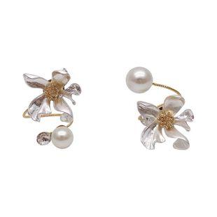 Korean animal earrings pearl ear clips nihaojewelry wholesale fashion pearl earrings flowers daisy earrings women NHNT215356's discount tags