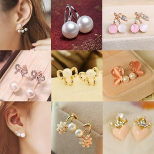 Korean fashion  popular cute environmental protection color electroplated pearl cat eye multi-element earrings nihaojewelry wholesale NHDP215380's discount tags
