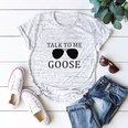 NHSN665213-White-gray-XL