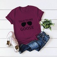 NHSN665223-Red-wine-3XL