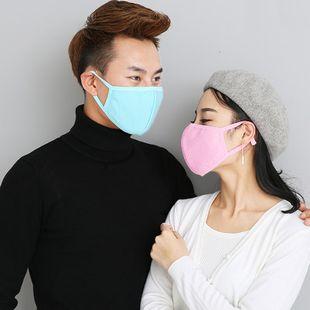Pure cotton masks pure cotton activated carbon men and women Korean three-dimensional anti-haze mask wholesale NHAT214014's discount tags