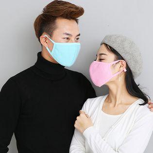 Máscaras de algodón puro algodón puro carbón activado hombres y mujeres máscara tridimensional antihumedad coreana al por mayor NHAT214014