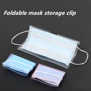 10pcs Hot Products Color Mask Storage Clip PP Foldable Portable Bag Masques Temporary Storage Box Mask Storage HOT NHAT214011