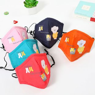 Xia new pm2.5 anti-haze activated carbon mask cartoon bear pure cotton cloth dustproof child anti-haze mask NHAT214012's discount tags