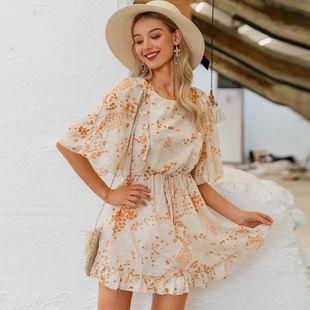 verano moda amarillo claro dulce vestido damas suelta vestido simple al por mayor NHDE215947's discount tags