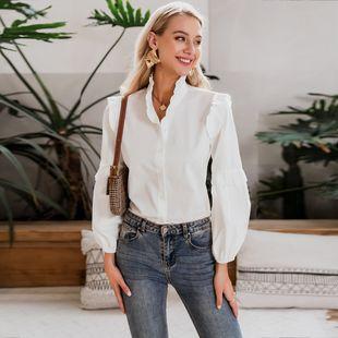 moda nueva camisa blanca delgada delgada para mujeres nihaojewelry al por mayor NHDE215961's discount tags