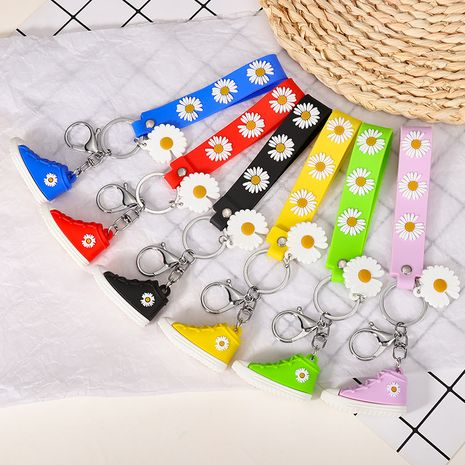 Color small daisy key chain hot sale chrysanthemum PVC soft plastic pendant shoes accessories schoolbag pendant jewelry gift NHNA216191's discount tags