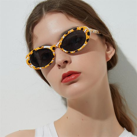 fashion simple flower oval glasses women new square pattern sunglasses nihaojewelry wholesale NHXU216347's discount tags