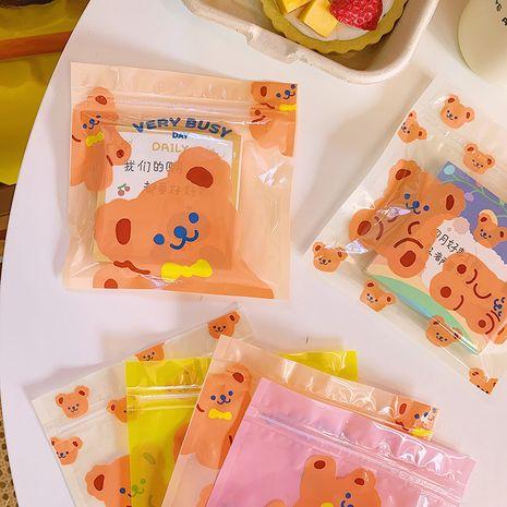 Bolso sellado lindo creativo de bocadillos de oso niña bolsa de dulces de galletas de alimentos para el corazón bolsa de acabado de embalaje de escombros pequeños NHZE216431's discount tags