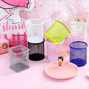 Korean cute simple  new pen holder creative color grid metal multifunctional storage stationery desktop storage finishing storage tube wholesale NHHE216457's discount tags