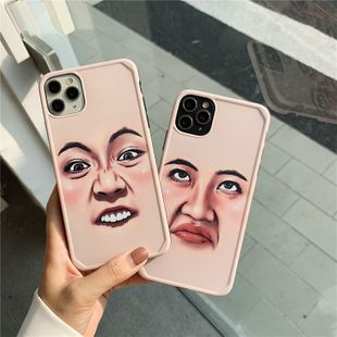 Funny selfie emoji Apple 11 Promax mobile phone case for iphone8plus  XR couple 7plus phone case nihaojewelry wholesale NHFI216504's discount tags