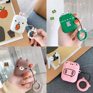 Cute Little White Rabbit Little Crocodile Cartoon Apple AirPods Cover Soft Silicone Wireless Headphone Storage wholesale NHFI216517's discount tags