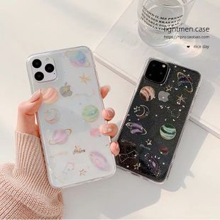 La caja del teléfono móvil Korea glitter powder transparent planet es adecuada para la caja del teléfono Apple XSMAX iphone8 7plus 6s nihaojewelry al por mayor NHFI216548's discount tags