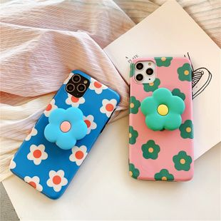 korean fashion new cute  small flower bracket soft cover Apple 11 Pro max mobile phone shell suitable for iphone7  8plus  XR phone case nihaojewelry wholesale NHFI216550's discount tags
