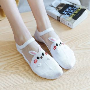women's socks wholesale crystal glass silk boat socks Korea shallow mouth stealth socks cotton three-dimensional cartoon non-slip cotton bottom stocking NHFN216597's discount tags