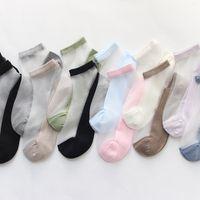 Calcetines de algodón casual de color sólido de tubo corto para mujer medias cortas finas de primavera absorción de sudor transpirable más calcetines de seda de vidrio con fondo de algodón NHFN216567