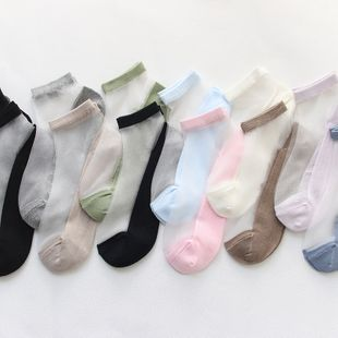 Ladies short tube solid color casual cotton socks spring thin short stockings breathable sweat absorption plus cotton bottom glass silk boat socks NHFN216567's discount tags