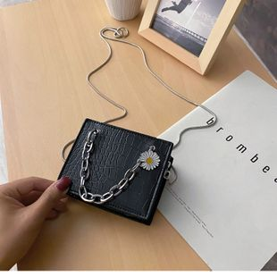 Mini bag  new trendy fashion solid color daisy simple  bag summer popular crossbody shoulder  bag nihaojewelry wholesale NHGA216829's discount tags