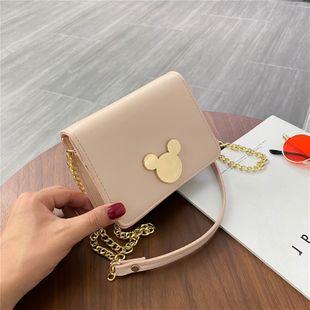 Mini bolso de verano nuevo bolso femenino simple de dibujos animados pequeño bolso cuadrado bolso de hombro nihaojewelry al por mayor NHGA216831's discount tags