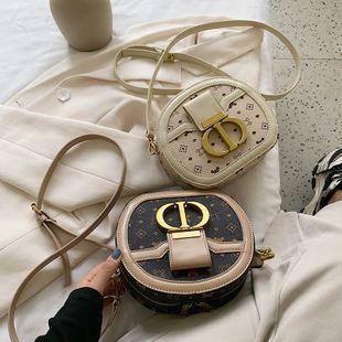 Verano retro nuevo bolso de las señoras hombro messenger bolso redondo pequeño marea de tiro callejero monedero móvil nihaojewelry al por mayor NHGA216843's discount tags