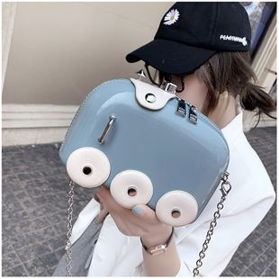 Cartoon funny little train female bag  summer new girl shoulder chain small bag children's mobile coin purse nihaojewelry wholesale NHGA216862's discount tags