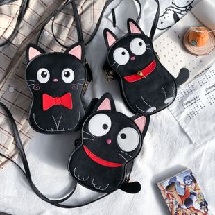 new fashion  cute cat cartoon messenger bag girl  key bag tide fashion mobile phone shoulder bag nihaojewelry wholesale NHPB216891's discount tags