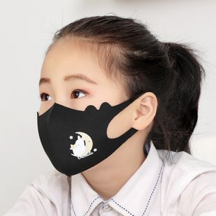 simple Face veil  child  dustproof breathable haze mouth soap made separately packaged  washable antivirus products  wholesale NHDM216983's discount tags