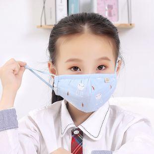fashion washable antivirus products new cute baby cotton gauze masks children children windproof children  kindergarten baby dust face veil wholesale NHDM216984's discount tags