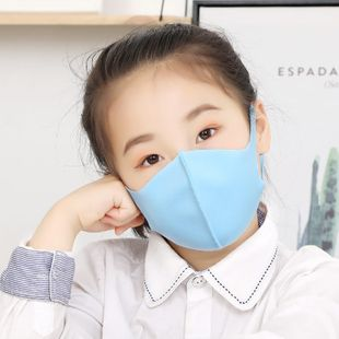 Simple Children's antivirus products  breathable indproof and dustproof item model daily wholesale NHDM216986's discount tags