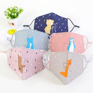 Children's antivirus products  cotton cartoon animal print dustproof warm fashion washable items wholesale NHDM216987's discount tags