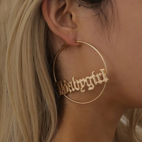Fashion jewelry exaggerated simple skeleton air quality earrings personality generous circle geometric letter earrings NHXR217189's discount tags