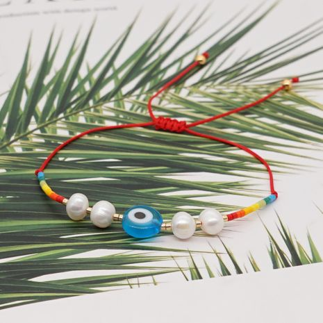 Korea simple evil eye small bracelet imported Myuki rice beads hand-woven natural freshwater pearl girls friendship rope NHGW217263's discount tags