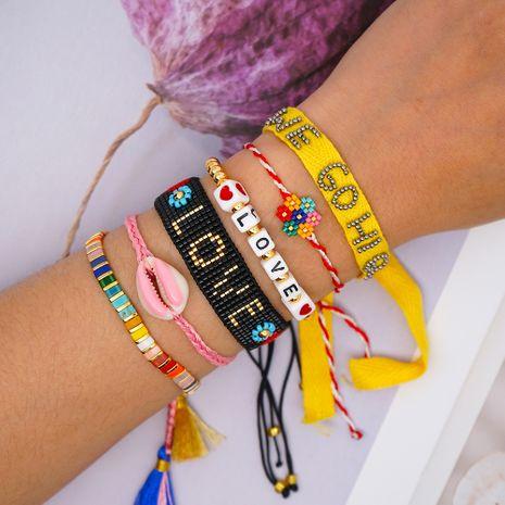 Cinta de pulsera de borla de concha simple Cuentas de arroz Miyuki Cuentas de tila arcoiris tejidas a mano NHGW217267's discount tags