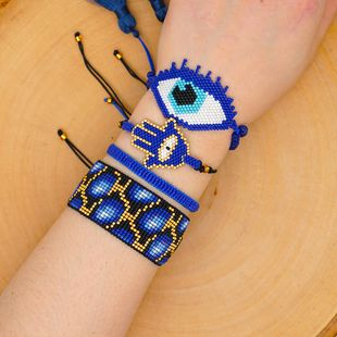borla de cristal de mal de ojo de estilo nacional con cuentas de arroz Miyuki pulsera de leopardo tejida a mano NHGW217428's discount tags