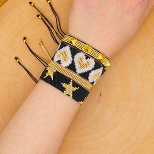 estrella de cinco puntas de estilo nacional con cuentas de arroz Miyuki tejidas a mano, pulsera de traje de remache de amor al por mayor NHGW217430's discount tags