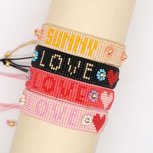 2020 verano simple Miyuki Japón importó cuentas de arroz Miyuki tejidas a mano SONNY sunshine LOVE pulsera femenina NHGW217440's discount tags