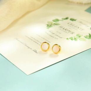 Moda coreana s925 pendientes de aguja de plata pendientes de cobre de alto sentido pendientes geométricos creativos de concha de nicho NHQD217477's discount tags