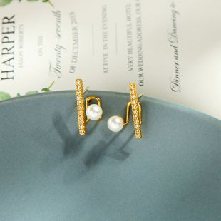 Pendientes de diamantes de circón de cobre de moda coreana pendientes de perlas de nicho pendientes de letras creativas de viento al por mayor NHQD217479's discount tags