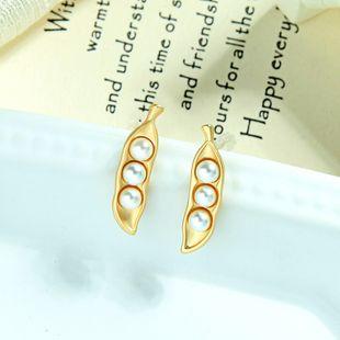 Pendientes simples de Corea del Sur s925 pendientes de perlas creativas de aguja de plata pendientes divertidos de perlas NHQD217486's discount tags