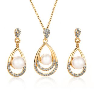 Pearl Jewelry Set Temperament Droplet Necklace Earrings Two Pieces Personality Elegant Bridal Earrings NHMO217579's discount tags