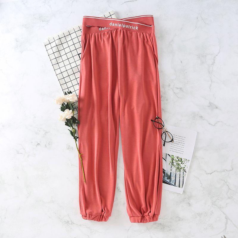 fashion long simple split hip-hop style loose thin section high waist beam feet harem pants nine-point pants nihaojewelry wholesale NHAM217697