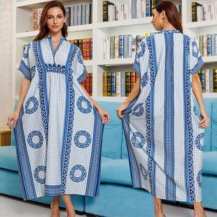 New  fashion long  printing robe beach skirt loose large size long skirt bikini blouse sunscreen shirt female long skirt  nihaojewelry wholesale NHXW217905's discount tags